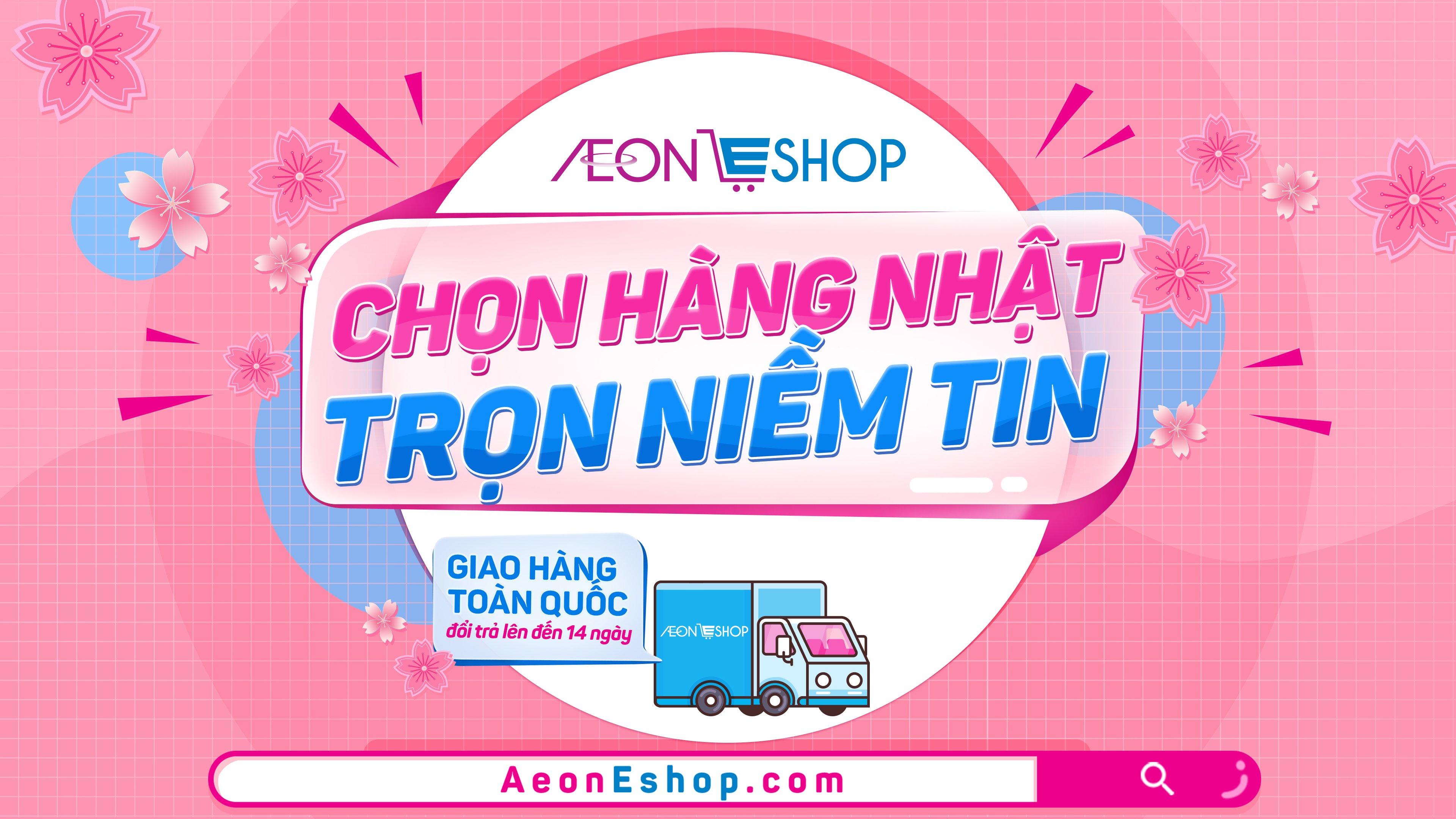 Trang thương mại điện tử chính thức của Aeon Việt Nam