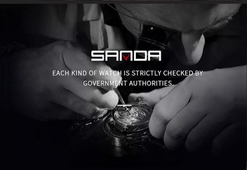 SANDA WATCH - BEST INDUSTRY - BEST QUALITY