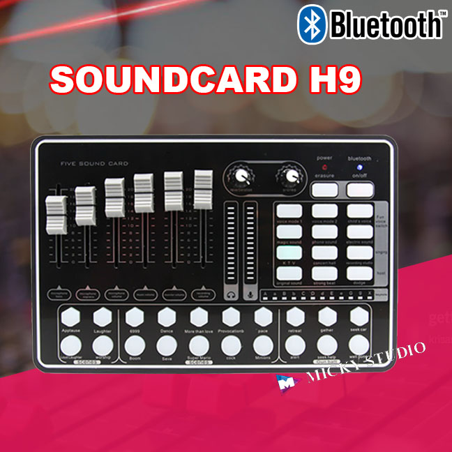 Sound Card live tream
